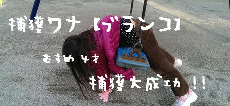 20140219_01.jpg