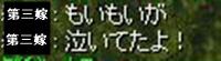 おくちみっふぃ2