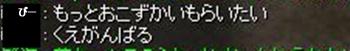 ぴーぴーさぎ4