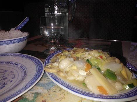 Kiinalainen Kala ja kasvikset