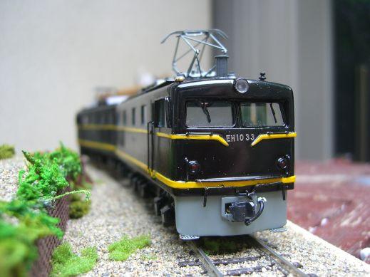 EH-10