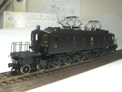 EF56 1号機 戦後東海道