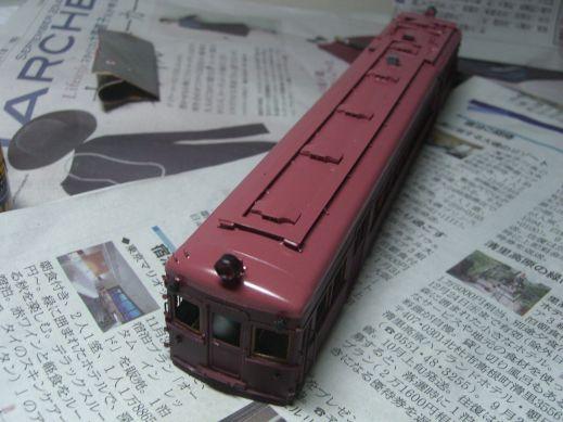 CIMG7603[1]