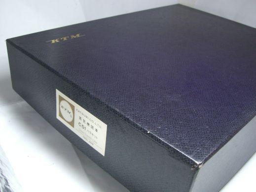 CIMG8072[1]
