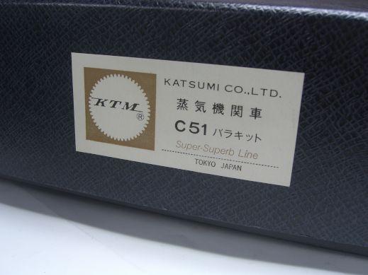CIMG8073[1]