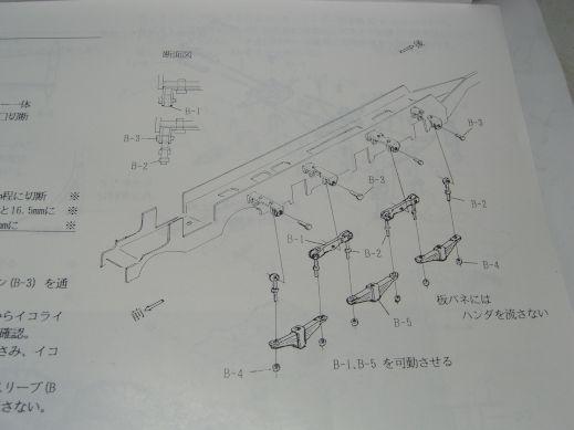 CIMG8078[1]