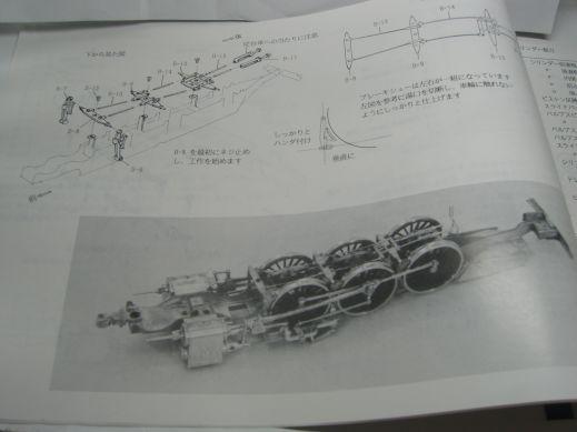 CIMG8080[1]