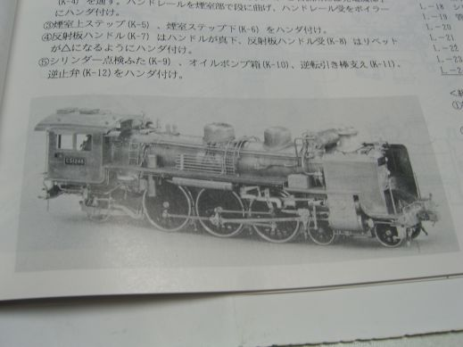 CIMG8081[1]