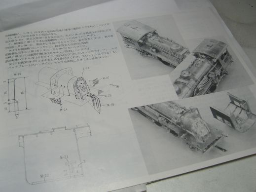 CIMG8082[1]
