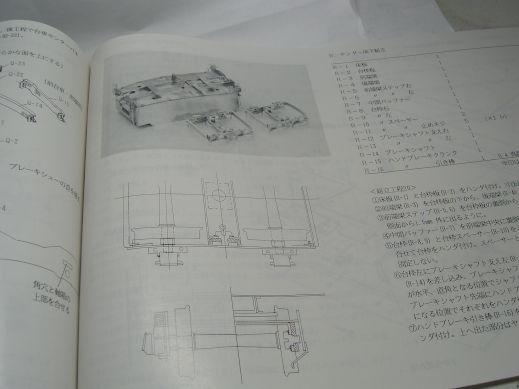 CIMG8083[1]
