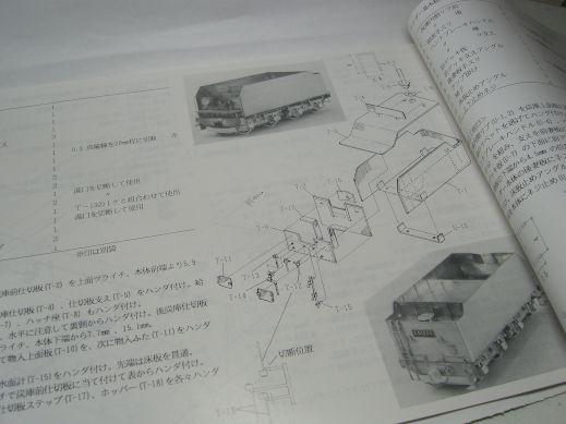 CIMG8084[1]