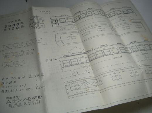 CIMG8184[1]