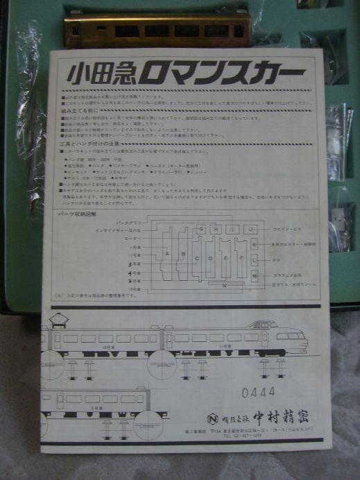 CIMG4805[1]
