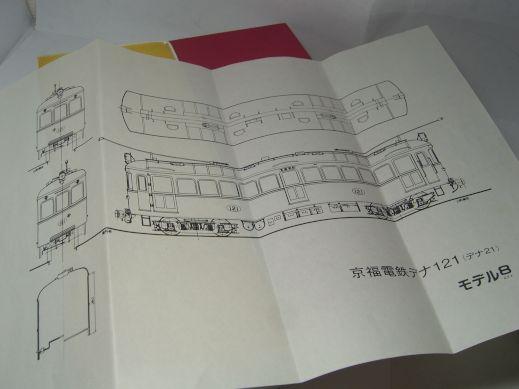 CIMG8278[1]