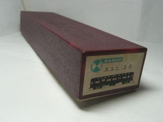CIMG8285[1]