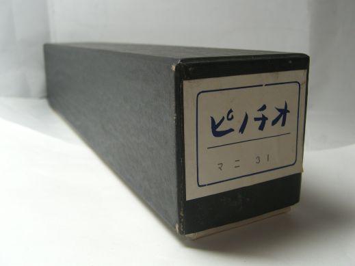 CIMG8337[1]