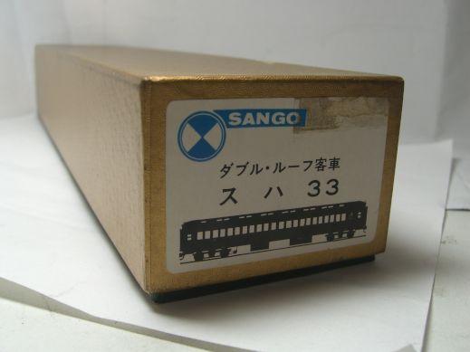 CIMG8307[1]