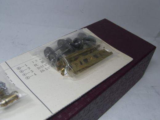 オロハ30 珊瑚模型