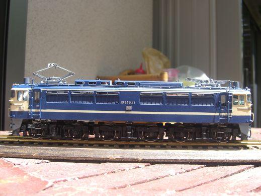 EF65 535=フルカスタム