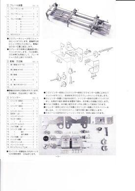 珊瑚 C55 1次形 北海道仕様 Z仕様
