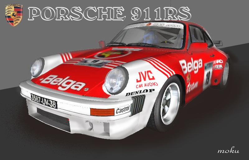 Porsche_911RS_WhaleTail.jpg