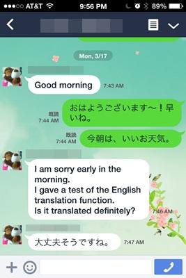 honyaku1mosaic.jpg