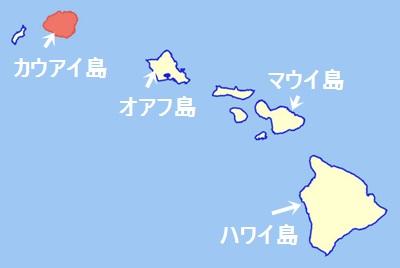 kauai-001moji.jpg