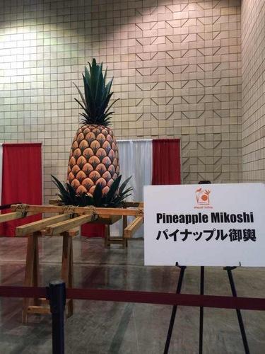 mikoshi2.jpg