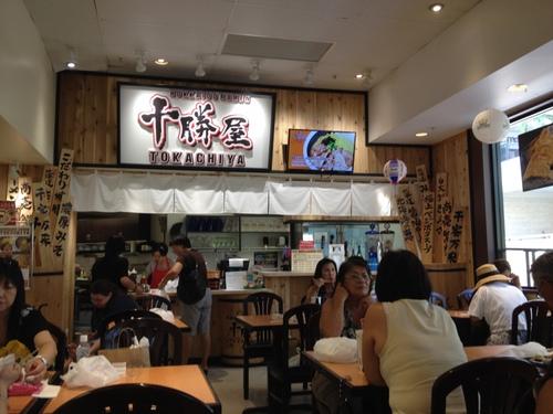 tokachiya1.jpg