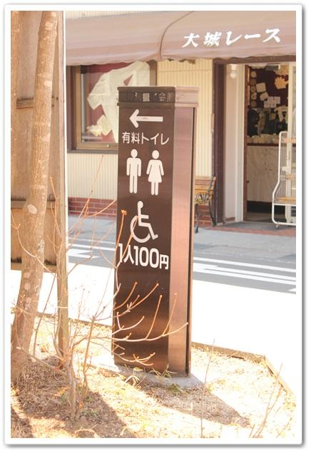 2014_04_15_1400-1.jpg
