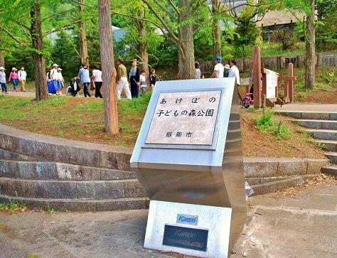 嶺棒ノ32