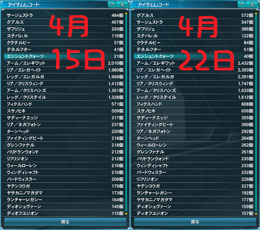 140423-03.png