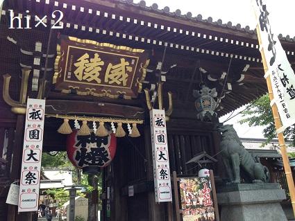 櫛田神社。