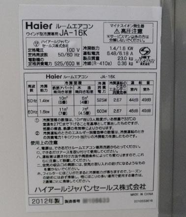 H-3_20140616105758a80.jpg