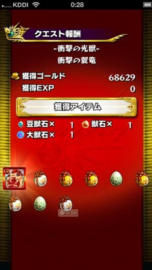 fc2blog_2014062001340929e.jpg