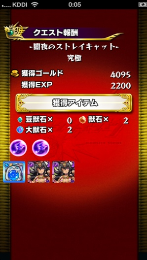 fc2blog_2014062717284711d.jpg