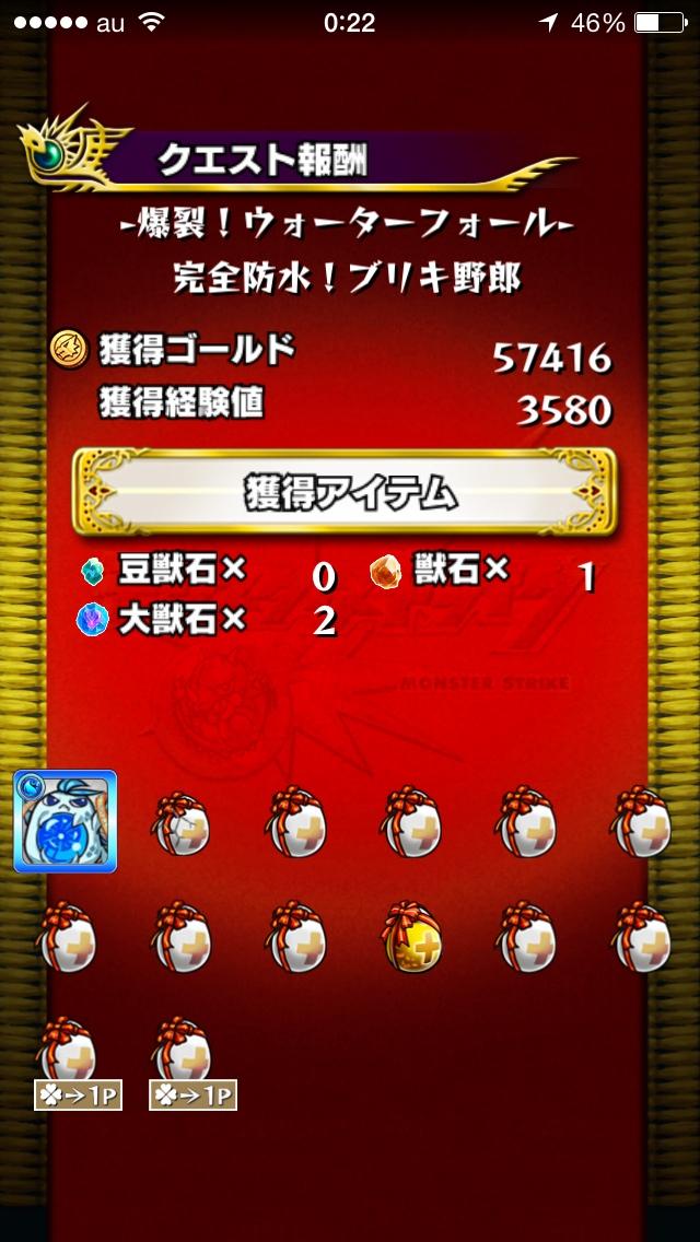 fc2blog_2014100900084152e.jpg
