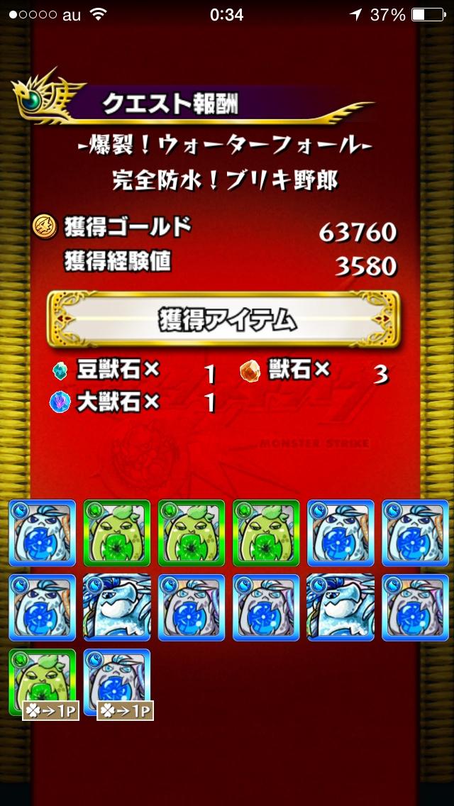 fc2blog_20141009000849141.jpg