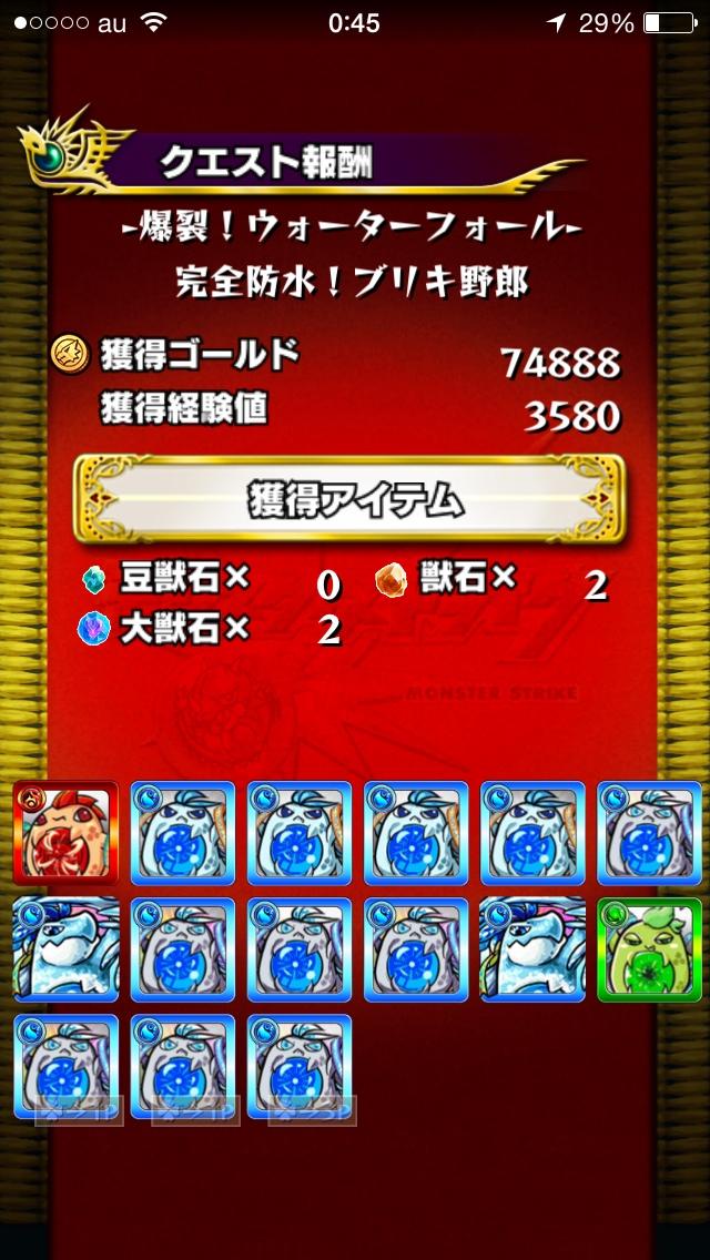 fc2blog_20141009000857fbd.jpg