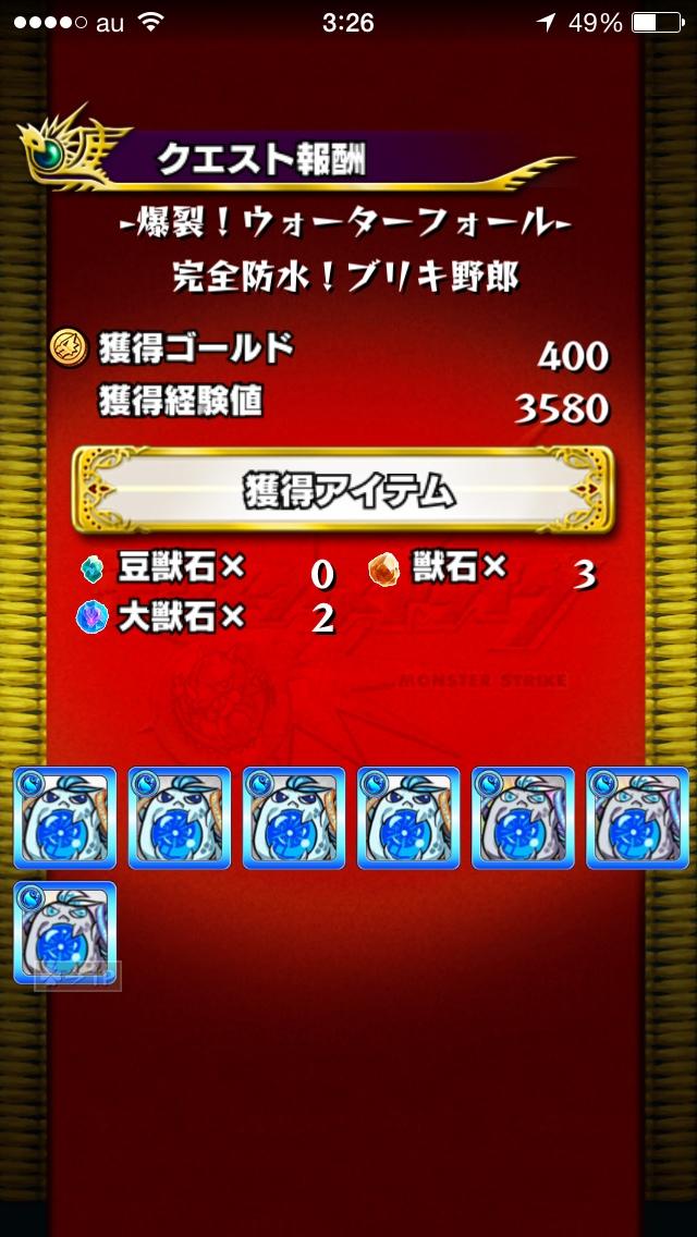 fc2blog_201410090009142a3.jpg