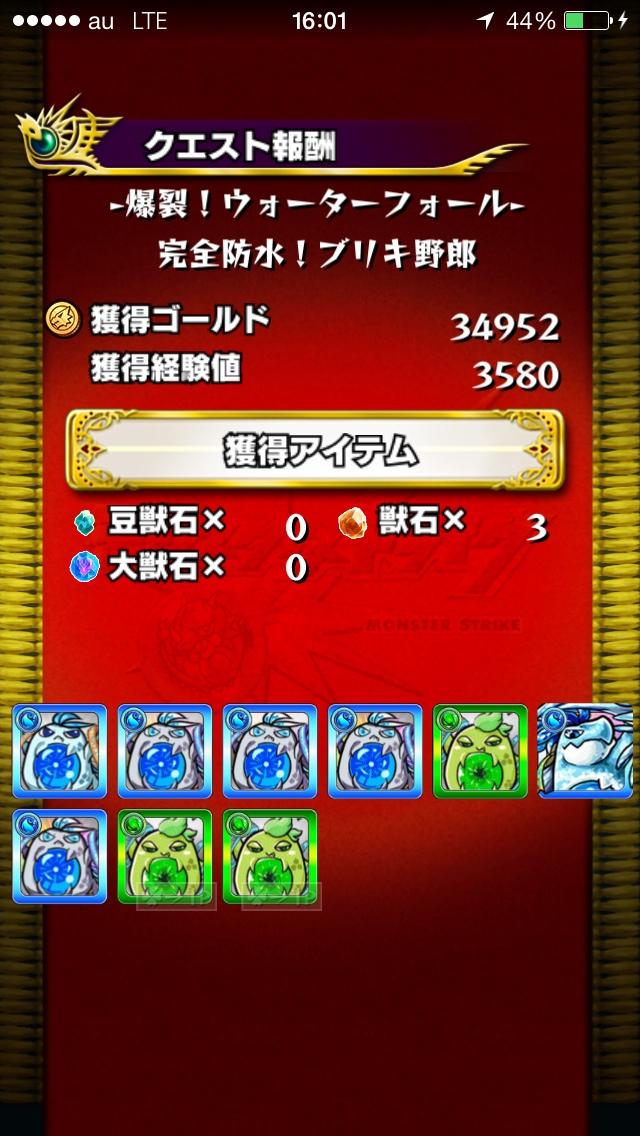 fc2blog_20141009000931aac.jpg