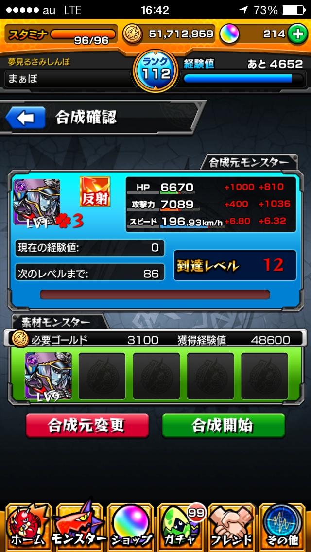 fc2blog_20141010175549e9e.jpg