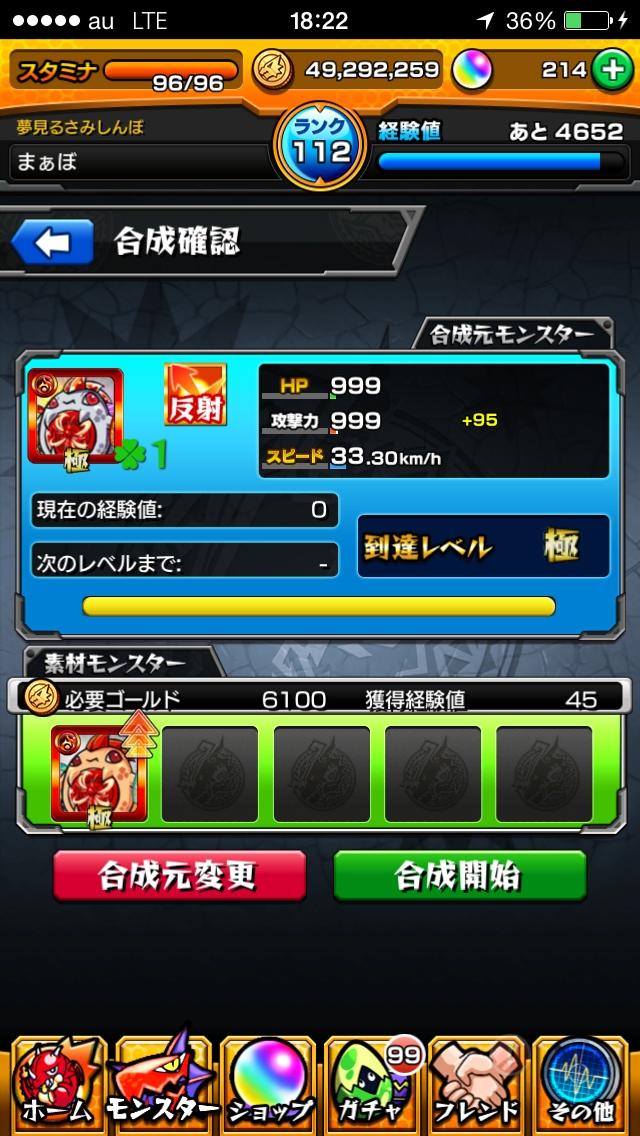fc2blog_20141010182340e81.jpg