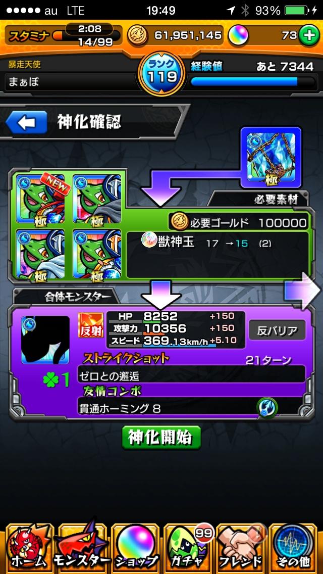 fc2blog_201410251953003ab.jpg