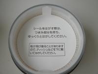 P8280081.jpg