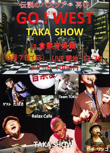 GO WEST TAKA SHOW