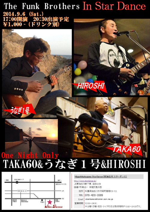 9月6日スターダンス with TAKA60