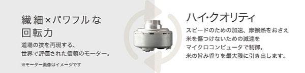 MB-RC23マイコン制御モーター
