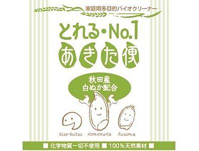 米ぬか洗剤