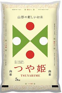 家庭用精米機その7。美味しいお米の選び方(玄米編)後篇 | 元 ...
